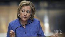 Социолозите пак дават преднина на Хилъри Клинтън