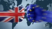 Великобритания след Брекзит: Кой ще седне в креслото на Камерън? Джонсън, Озбърн, Мей?