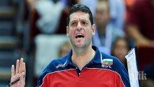 След 5 поредни загуби, Пламен Константинов посочи проблем номер 1, вижте какво пречи на волейболистите