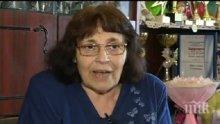 ИЗВЪНРЕДНО В ПИК! Бабата на Цвети Стоянова: Докато лежеше на земята, тя ми говореше!