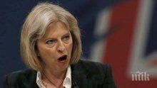 Тереза Мей може да заеме поста на министър-председател на Великобритания