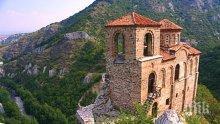 Момичето, което падна в района на Асеновата крепост, се подобрява