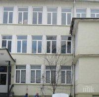 Добра новина! Спасиха тубдиспансера във Варна от закриване