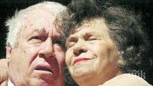 ШОК! Разпитват семейството на Калата за кражбата у Стоянка Мутафова