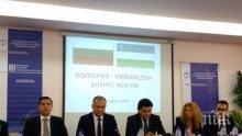 Любен Петров: Готови сме за конкретни бизнес-инициативи с Узбекистан