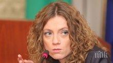 Милена Дамянова: Зачестилите случаи на насилие в училище не са свързани само с образованието