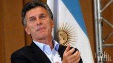 Президентът на Аржентина призова Меси да остане в националната селекция
