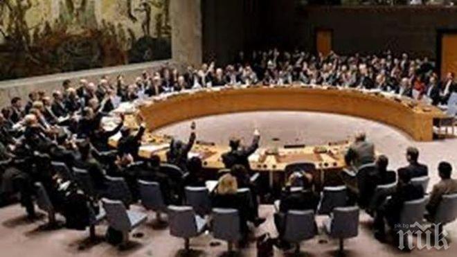 Резултат с изображение за България е избрана за непостоянен член на Съвета за сигурност на ООН