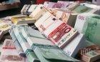 ЕКСКЛУЗИВНО В ПИК! Новина от Острова: Еврокомисията ще маха лева и ще въвежда еврото!