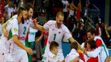 Провал за България в Европейската лига