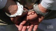 Двама българи задържани в Италия за трафик на хора