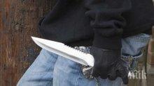 Див екшън в Бургас! Въоръжен с нож гони млад мъж и крещи: Ще те убия!