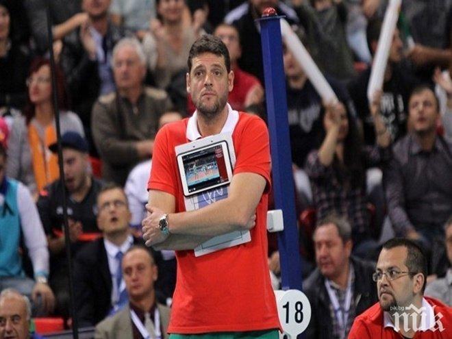Нова загуба за България в Световната лига, нашите заплашени от изпадане
