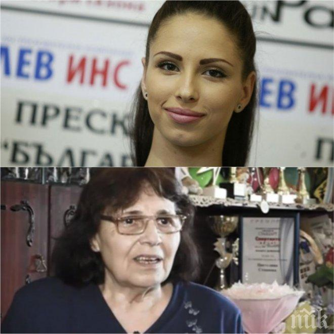 ЕКСКЛУЗИВНО: Бабата на Цвети Стоянова: Тя говори с очи