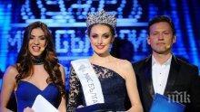 Мис България Марина Войкова избира Мис Пазарджик