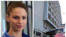 САМО В ПИК! Последни подробности за състоянието на гимнастичката Цвети Стоянова