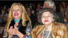 Дъщерята на Стоянка Мутафова избухна: Всички предадоха мама!