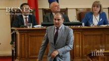 ПИК TV: ГЕРБ искат президентските избори да са през ноември, а БСП през октомври