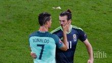Роналдо: Поздравих Бейл за прекрасната игра