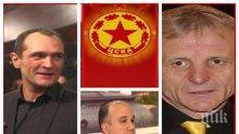 Журналист за екшъна в ЦСКА: Няма алтернатива на Гриша Ганчев