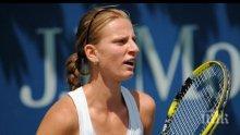 Сесил Каратанчева и Елица Костова една срещу друга на турнира в Будапеща
