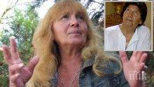 Грета Ганчева в разтърсваща изповед: Емил Димитров - гей? За мен си беше мъж...