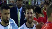 ИЗВЪНРЕДНО: Вижте коя звезда на Аржентина ще напусне тима, ако Меси не промени решението си