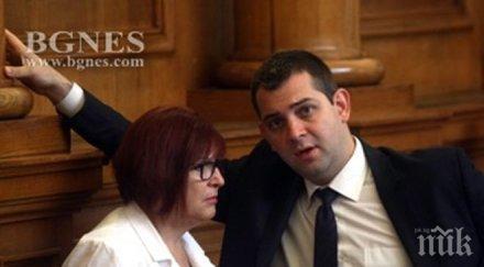 ПИК TV: Димитър Делчев: За България влизането в еврозоната е добър път напред