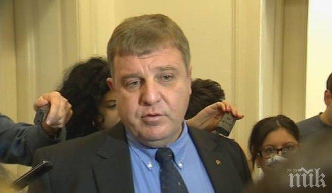 ПИК TV: Каракачанов: Предлагаме наборна военна служба от 6 месеца за младежите, а за тези без образование – 12 месеца
