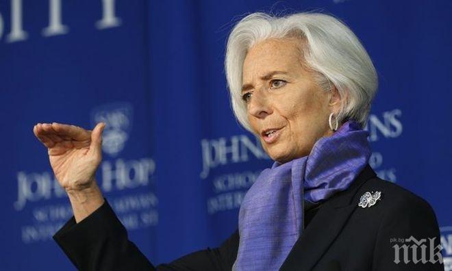 Лагард: МВФ трябва да помага на губещите от глобализацията