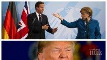 Чао, Британия, ТРЪМПнете за Америка