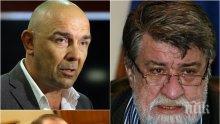 Калин Сърменов скочи на Кънев в защита на Вежди: Къде са фактите, когато Радан Кънев иска оставка