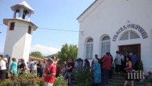 4 казана с фасул вряха под Стобските пирамиди заради Свети Прокопий