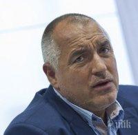 Бойко Борисов: Мога да отделя 100 млн. лв. за футбол, ако се работи като в Локомотив (Сф)