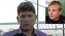 ИЗВЪНРЕДНО ОТ АВСТРИЯ! Стойчо Стоилов: Гриша Ганчев е много разочарован от случващото се около ЦСКА!