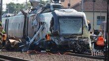 Влакова катастрофа в Чехия: 7 ранени