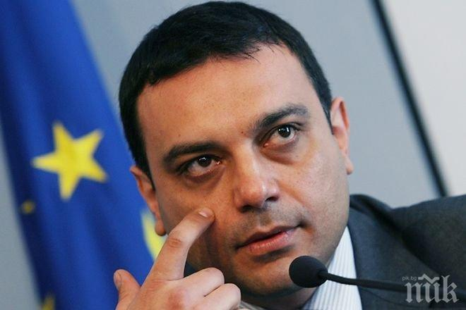 Ивайло Московски и иранският му колега Махмуд Ваези подписаха меморандум за сътрудничество