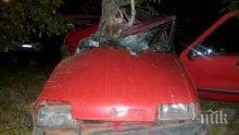 Двама загинаха в зверска катастрофа край Плиска (СНИМКИ 18+)