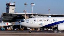ЕКСПЕРИМЕНТ! Израелски журналист вкара фалшива бомба в самолет