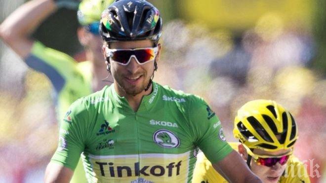 Световният шампион Петер Саган спечели с финален спринт 11-ия етап от Тур дьо Франс