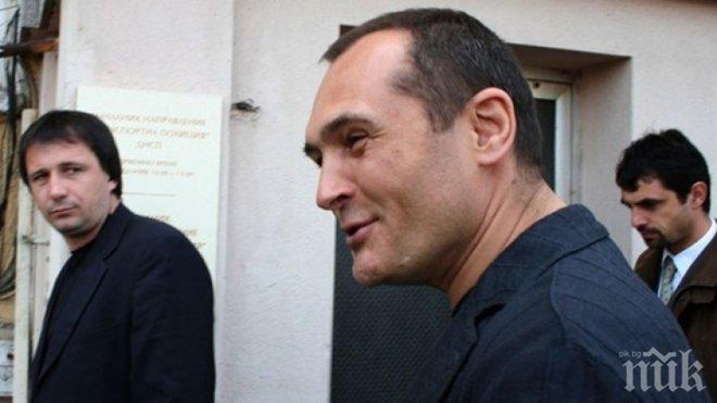 ИЗВЪНРЕДНО! Васил Божков се отказва от автентичния ЦСКА! Търси се кой да плати 14 млн. лв. на държавата!