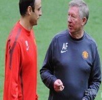 Сър Алекс посочи кой е номер 1. Роналдо или Меси? Ето истината за САФ както и мнението му за Берба