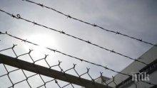 Затвор за мавритански журналист, обидил министър