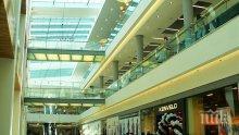 Паника във Варна! Отцепиха улица заради изоставен сак в мол