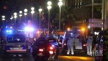 Нова драма в Ница! Френски сапьори взривиха подозрителен пакет