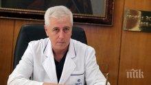САМО В ПИК ТВ! Шефът на ВМА ген. Петров за задкулисието и парите в здравеопазването, реформите на Москов и как е лекувал Митьо Очите