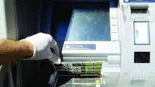 Задържаха двама мъже, източвали банкомати в Плевен