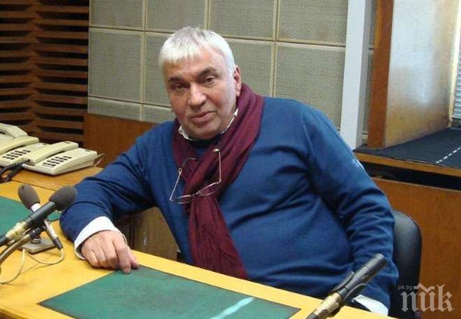 Изритват Стефан Димитров от радиото - принуждават го да се пенсионира