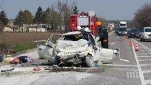 ПЪРВО В ПИК! Жестока катастрофа с пет коли блокира пътя Созопол-Бургас