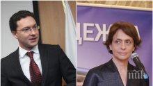 ТОРНАДО В МнВР! Надежда Нейнски скочи остро на министър Митов: Забрани ми да говоря, за да ме дискредитира!